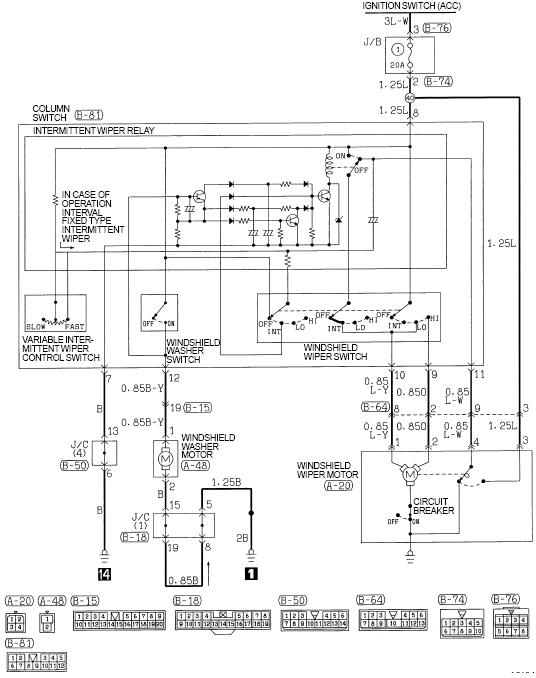 wiper relay mitsubishi lancer register forum attached images